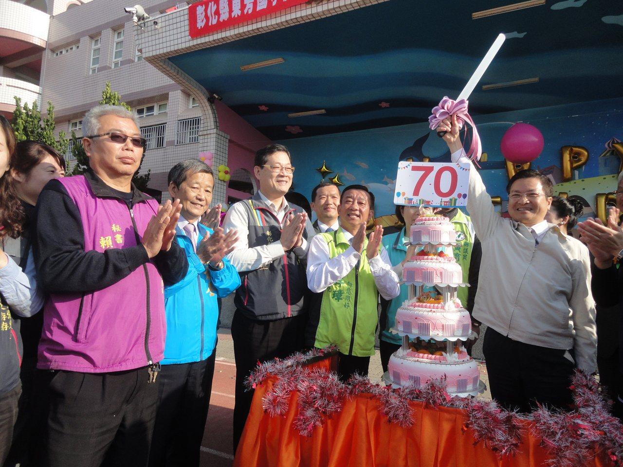 彰化縣東芳國小70歲生日,縣長魏明谷(右)主持切蛋糕儀式。記者簡慧珍/攝影