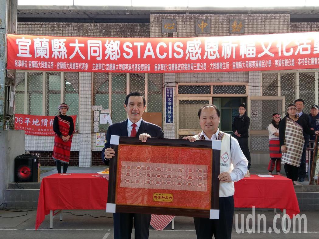 宜蘭大同鄉長陳成功(右)致贈「路遙知馬力」的原民藝術品。 記者戴永華/攝影