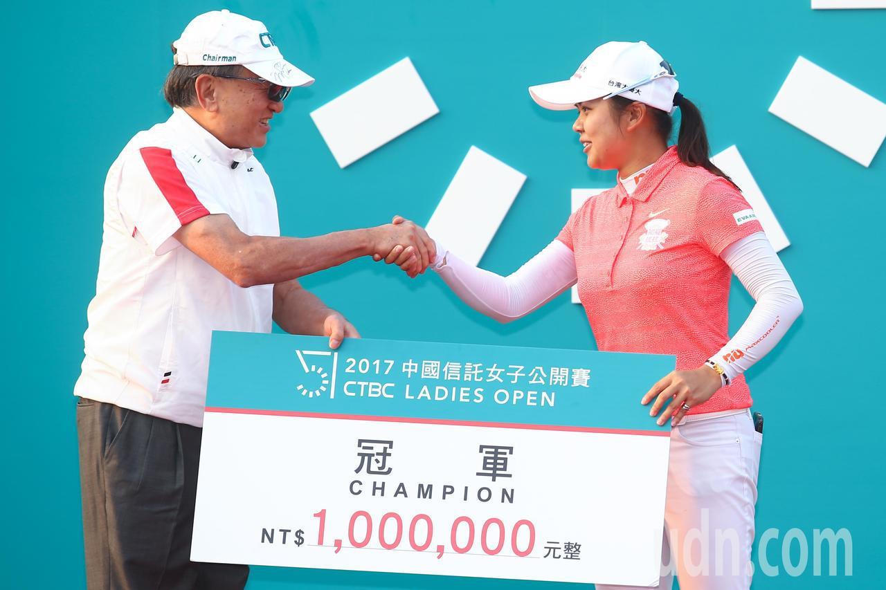 2017中國信託女子高爾夫球公開賽,我國好手徐薇凌(右)奪下個人在台灣的第一座冠...