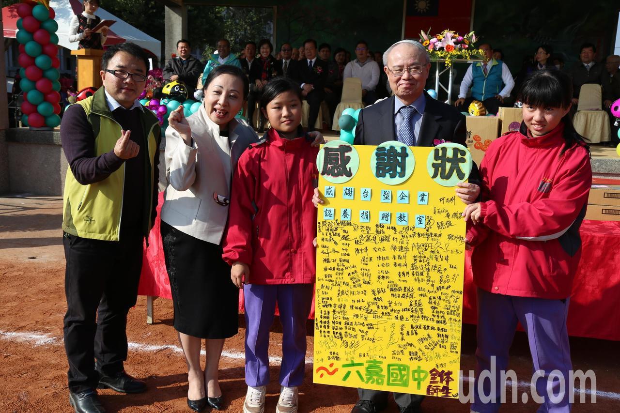 六嘉國中小朋友製做大張感謝狀,送給台化副董事長洪福源(右2)。記者魯永明/攝影