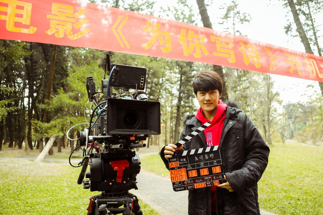 吳克群自導自演電影「為你寫詩」23日在廣州舉辦開鏡儀式。圖/和羣娛樂提供