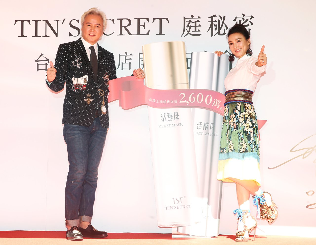 張庭(右)、林瑞陽(左)昨天出席自創品牌保養品牌旗艦店開幕活動。記者徐兆玄/攝影