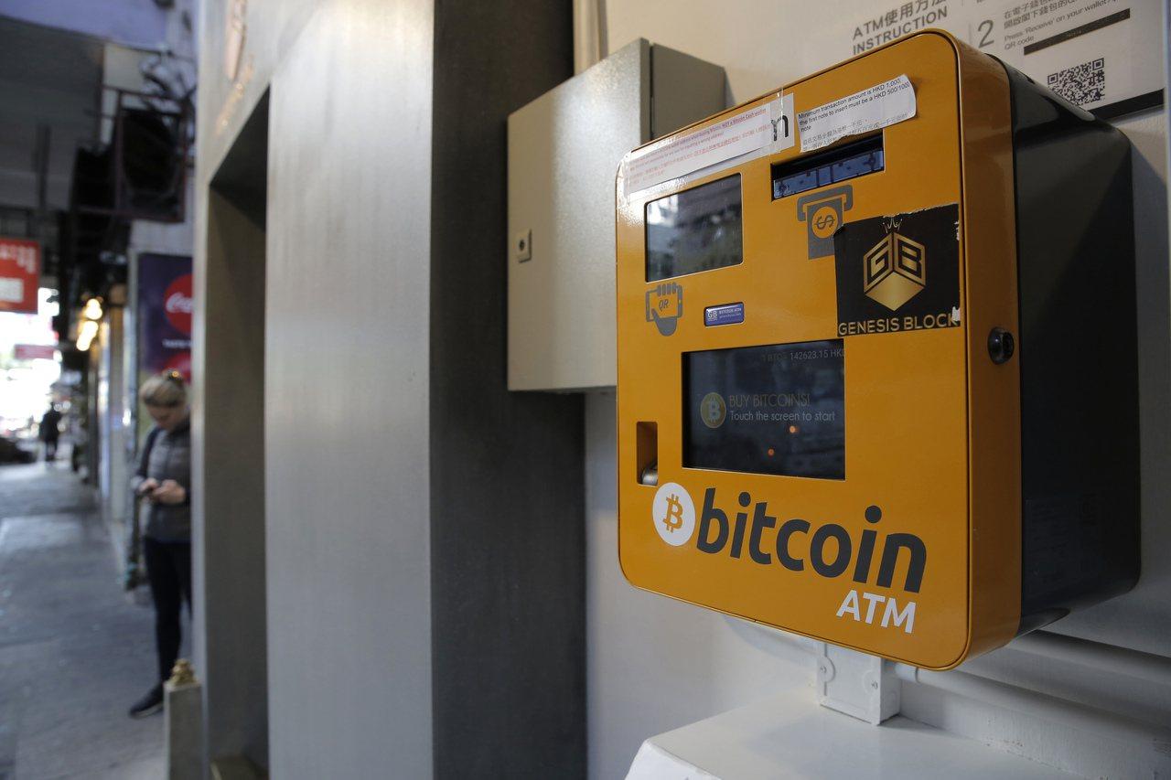 一台設置於香港公共場所的比特幣ATM在21日的影像。比特幣價格17日接近2萬美元...