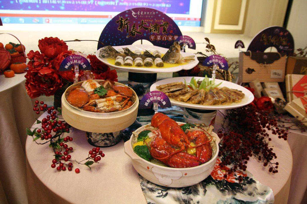 東東華平囍嫁館,今年推出三十道新鮮現煮的外帶年菜自由配。 圖/東東餐飲提供