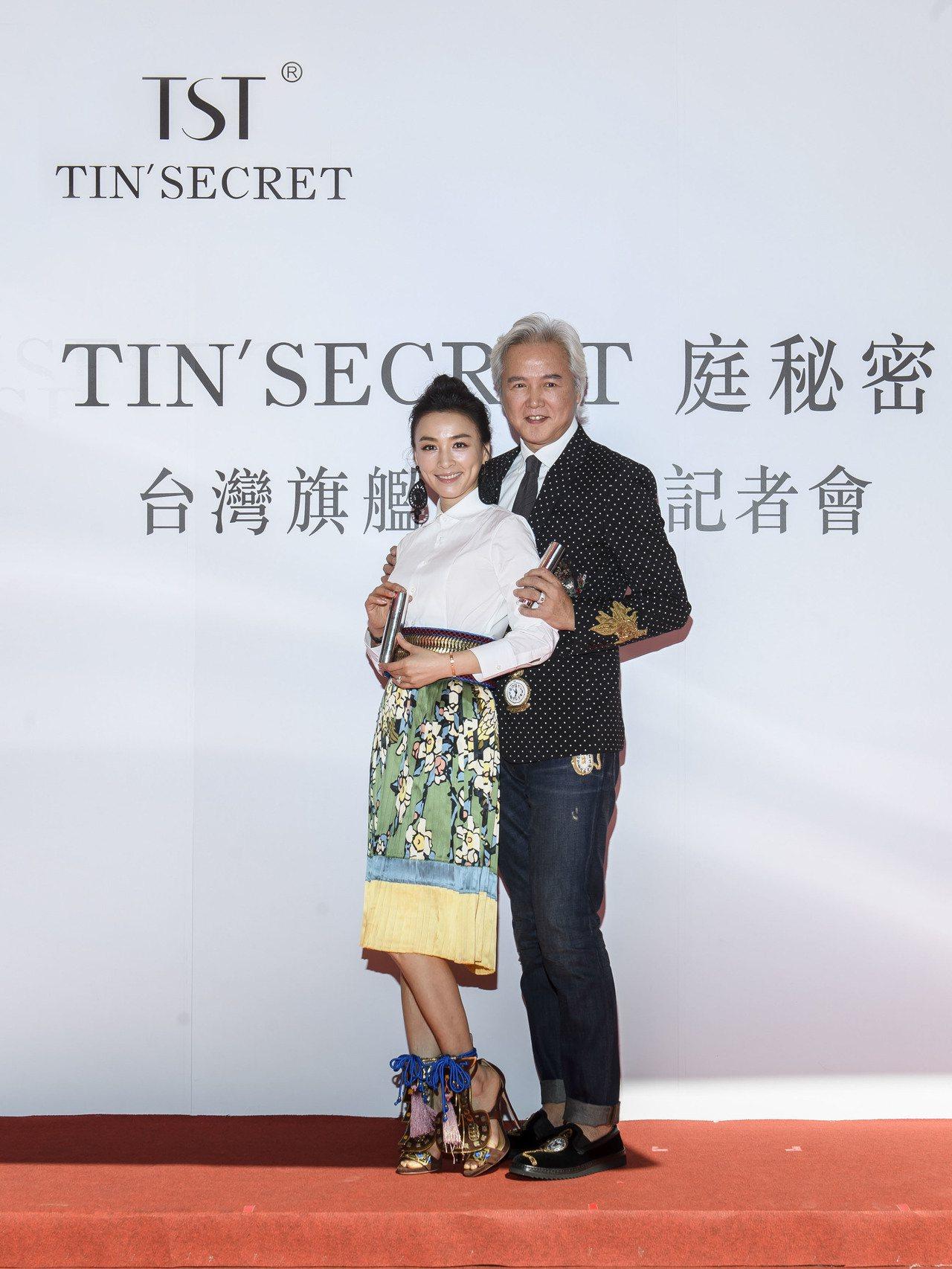 藝人林瑞陽、張庭夫妻檔創立的保養品牌「Tin'Secret庭秘密」保養品從全球紅...