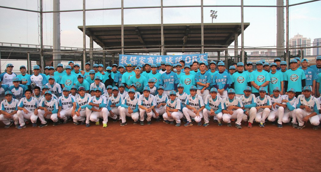 第二屆穀保家商棒球隊OB賽。記者葉姵妤/攝影