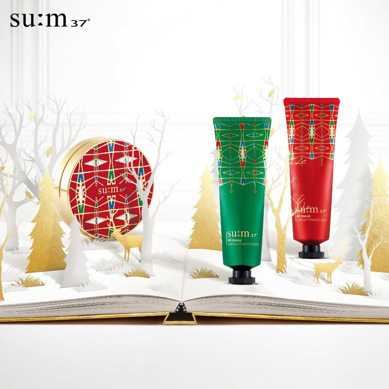 su:m37°耶誕節推出空氣感光漾金屬氣墊粉餅、護手霜典藏組。圖/甦秘提供