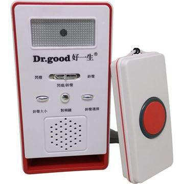 Dr.good好一生 無線呼叫器當長輩有緊急需求時,按下按鈕即可發出呼叫鈴...