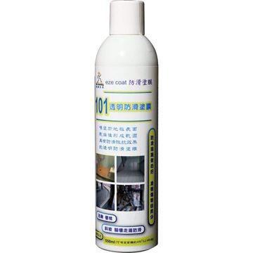 101透明防滑塗膜免施工,自行DIY噴塗於地板,即可快速形成防滑表面。