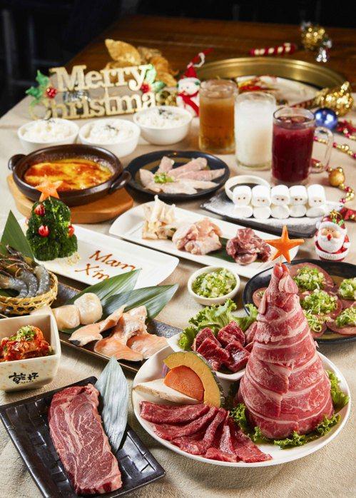 乾杯燒肉居酒屋推出「燒肉聖誕樹」聖誕大餐,吸睛度破表!