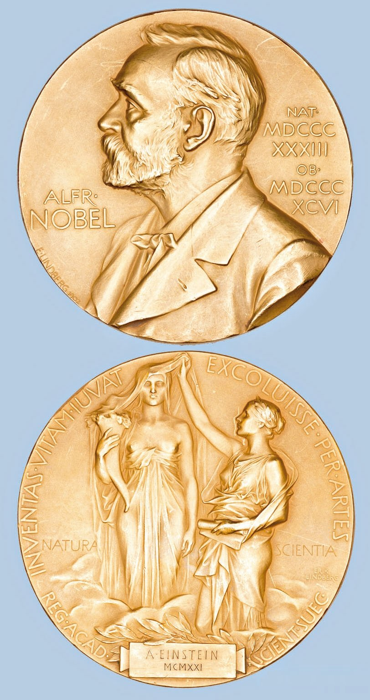愛因斯坦的諾貝爾獎獎牌。 希伯來大學愛因斯坦檔案室/提供