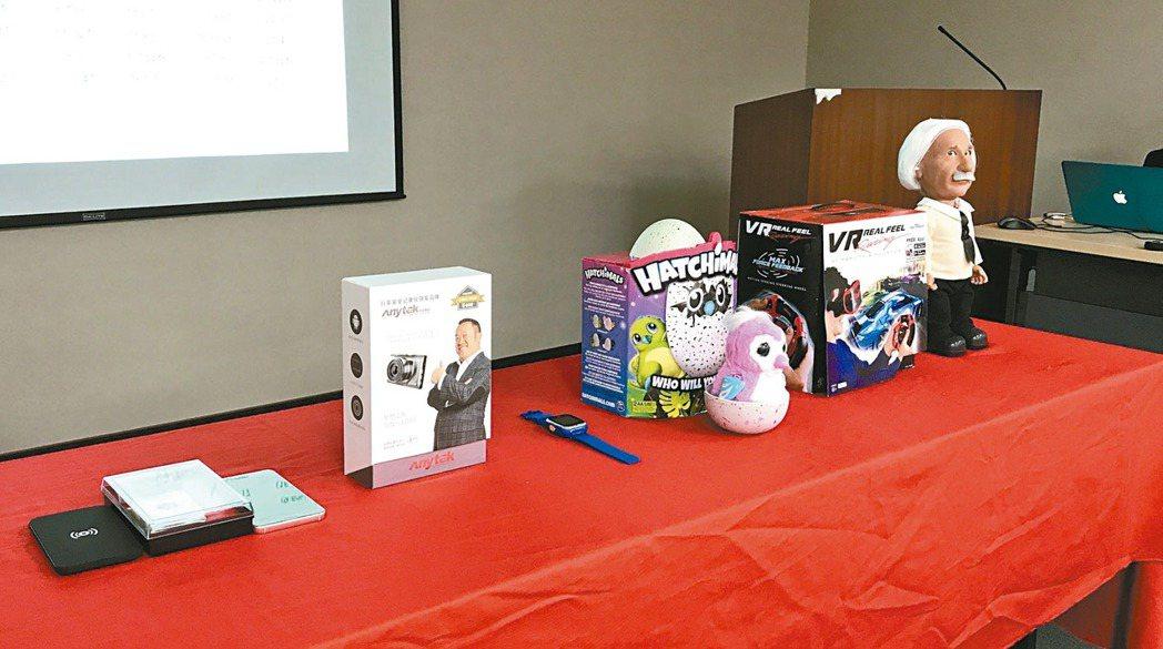 凌通玩具語音IC成功打入歐美暢銷玩具。 凌通/提供