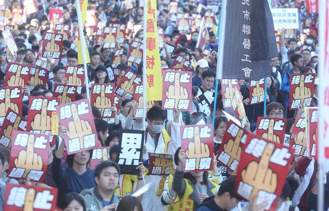 「我血汗過勞、你功德個屁!」反對勞基法修惡大遊行,下午在民進黨中央黨部集合出發,...