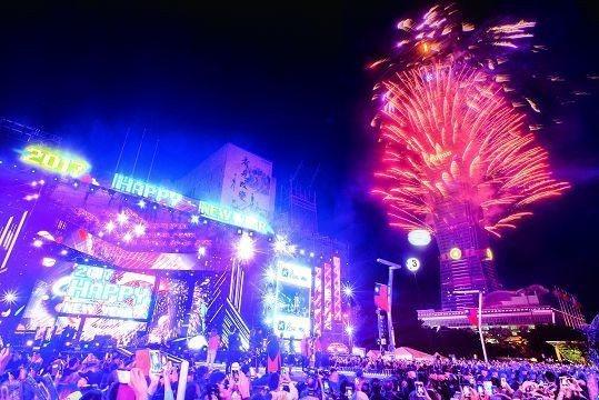 台北跨年晚會每年都是全台最盛大及最受注目的盛會。(圖/台北市觀光傳播局提供)