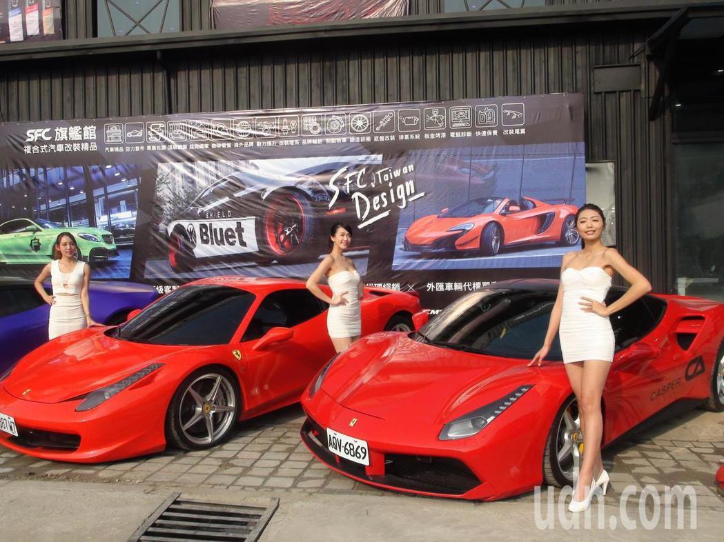 執夢國際公司所成立的「超跑俱樂部」昨開幕,業者請來近百輛超跑助陣,場面壯觀。記者...