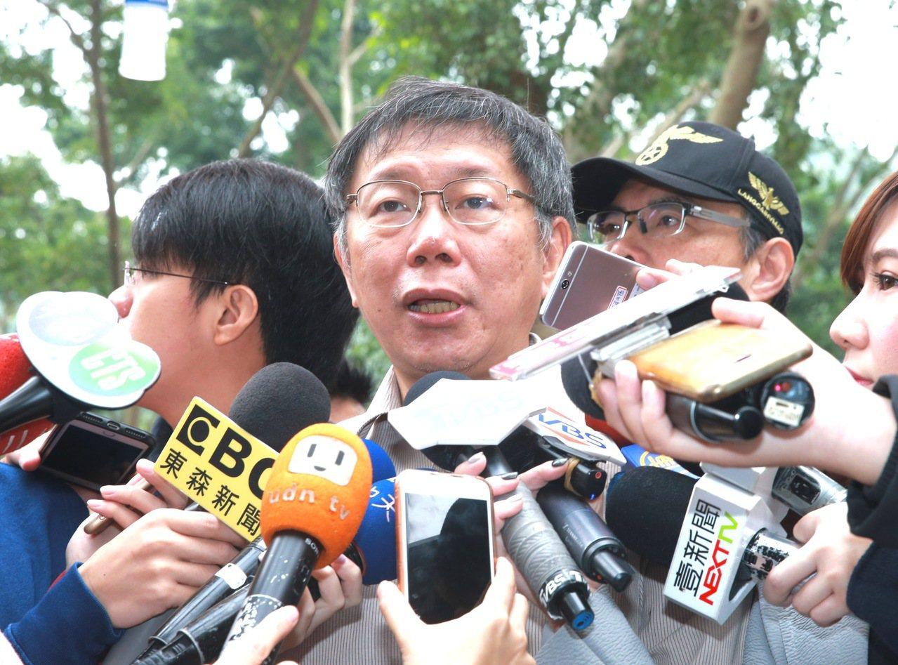 柯文哲(圖)表示不反對台北市勞動局長賴香伶參加勞工抗議遊行,自爆「有人」要他出面...