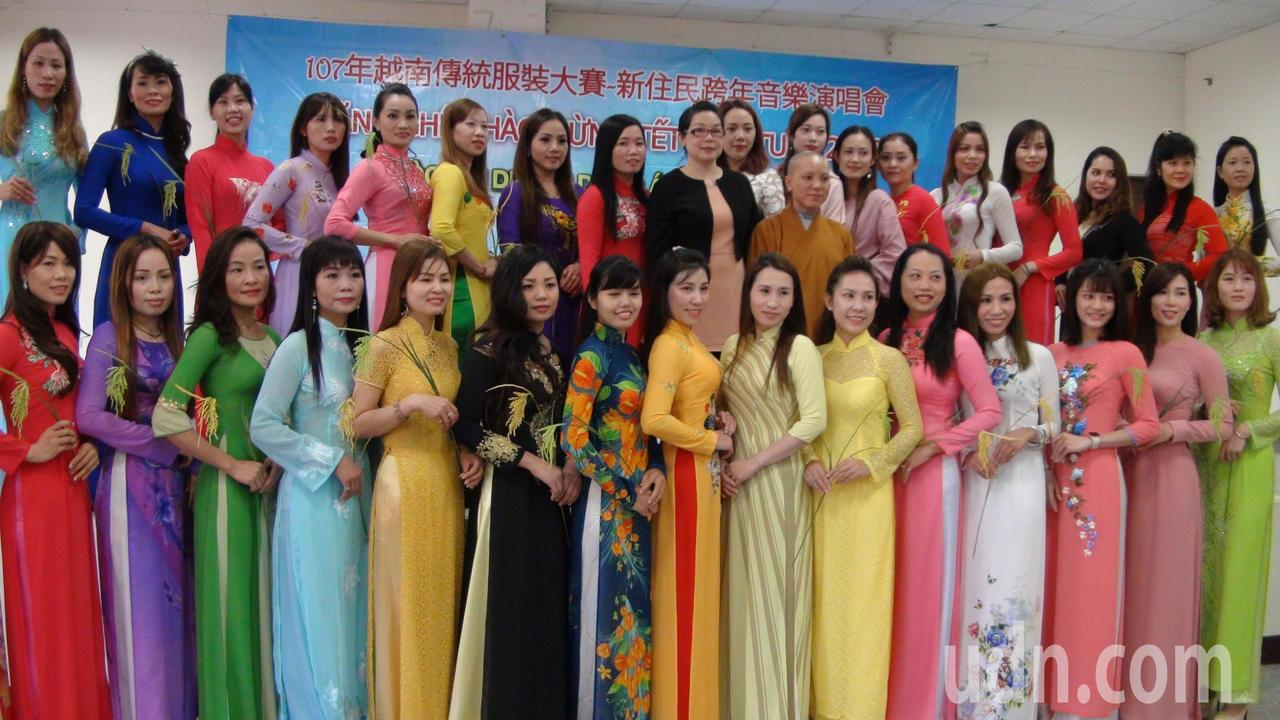 雲林縣越南同鄉權益協進會將舉辦越南傳統服裝選美大賽,來自中部地區40位選手今天齊...