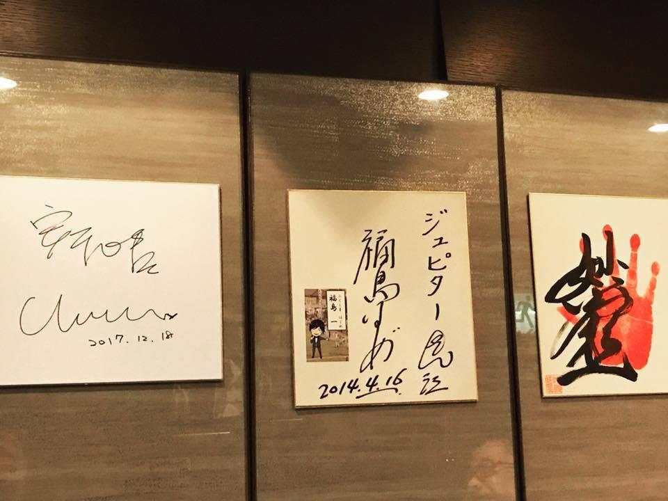 安于晴赴日度假,在知名連鎖餃子店留下簽名(左)。圖/奧瑪優勢傳媒提供