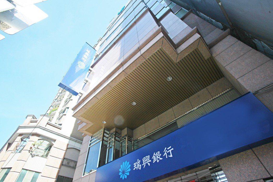 瑞興銀行立足雙北市與桃園市,目前共有22家分行據點。 瑞興銀行/提供