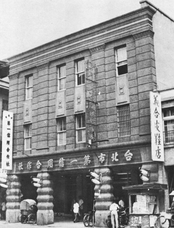 日治時期總社照片。 瑞興銀行/提供