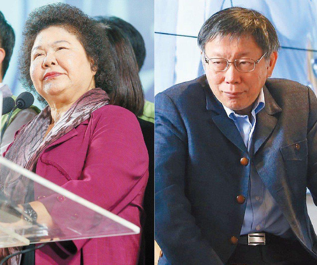 高雄市長陳菊(左圖)今舉辦就職11周年記者會;台北市長柯文哲就職三周年記者會,看...