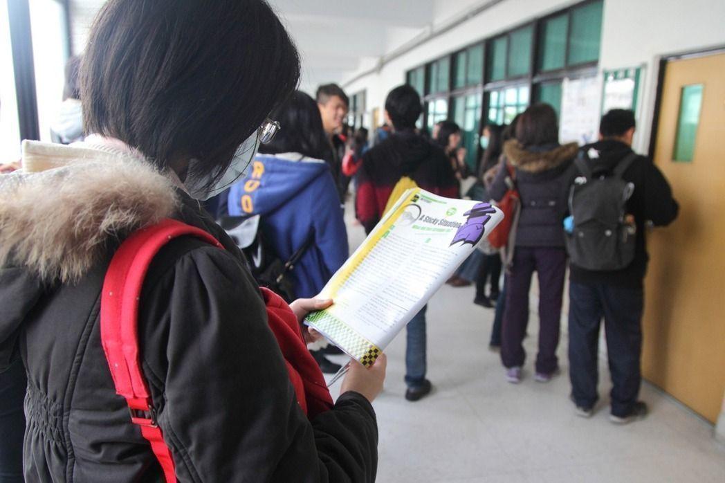 多益考生示意圖。「多益普及英語測驗」將提供台南市民1500個免費報考名額。 聯合...