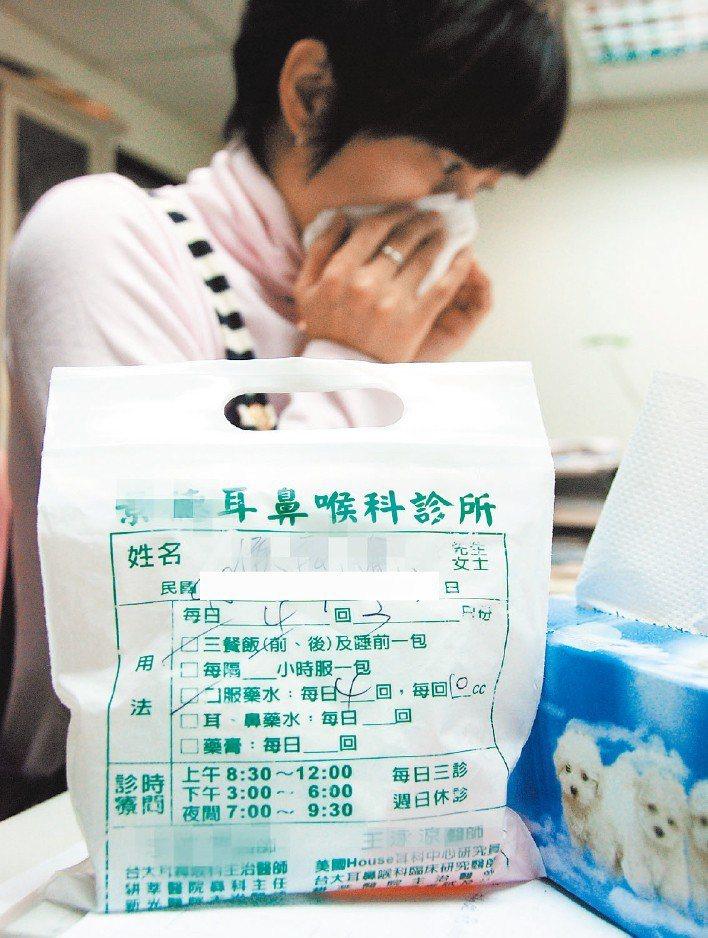 寫有用藥須知的袋子不受限。 圖╱聯合報系資料照片