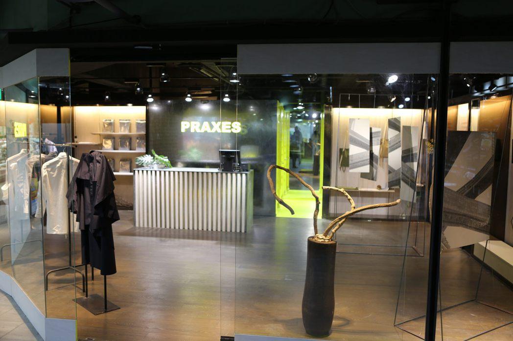 個文創平台概念店除了PRAXES旗下女裝品牌Cynical Chéri、Simp...