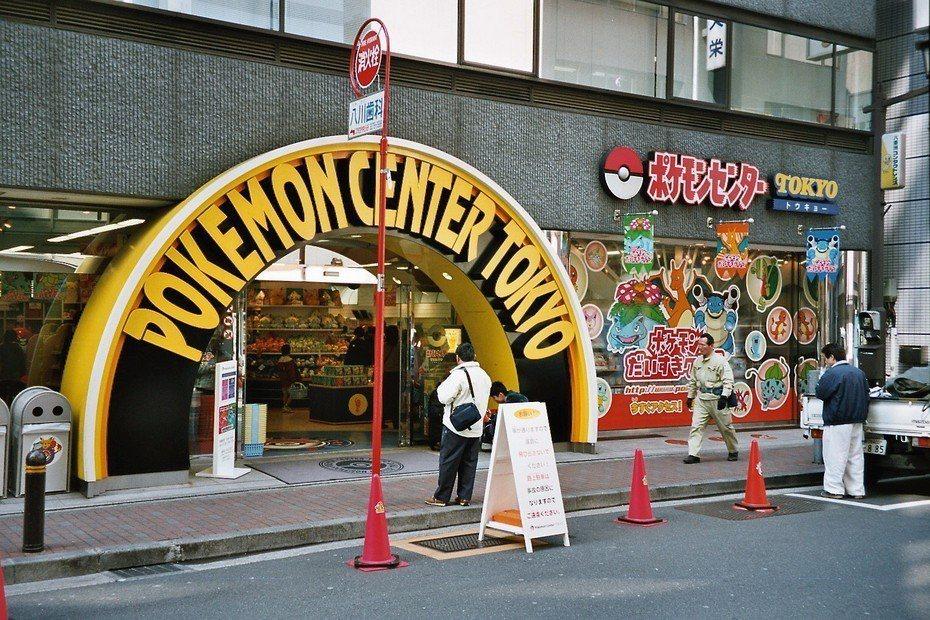 tokyotimes.com
