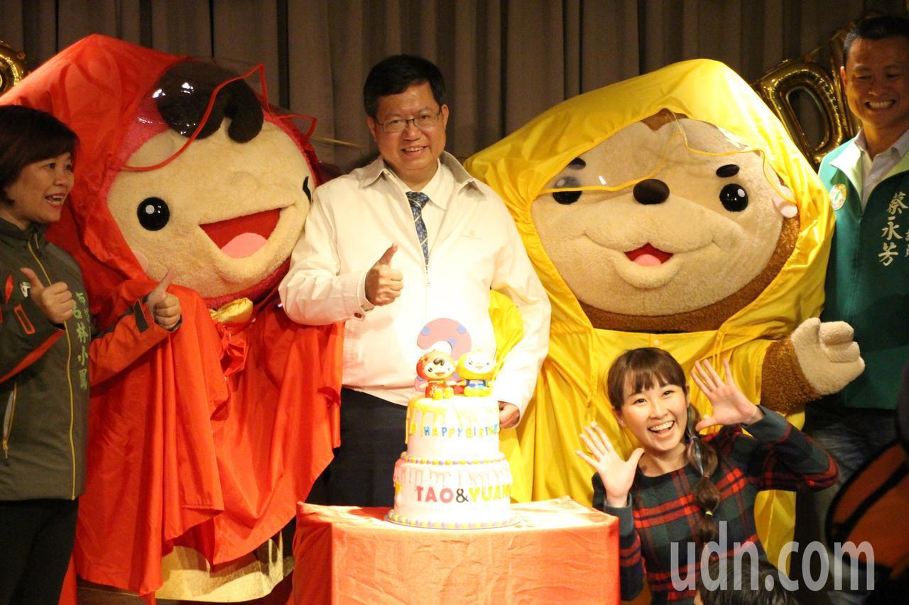 「生日快樂!」桃園市吉祥物ㄚ桃、園哥邁入2歲,昨日市府舉辦慶生PARTY。記者許...