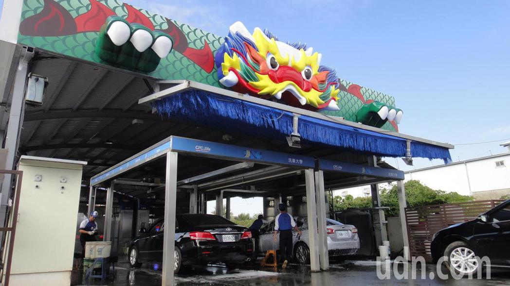 東港迎王主題加油站將洗車道設計成「龍喉進、虎口出」的好運車道,洗車時要先從龍喉進...