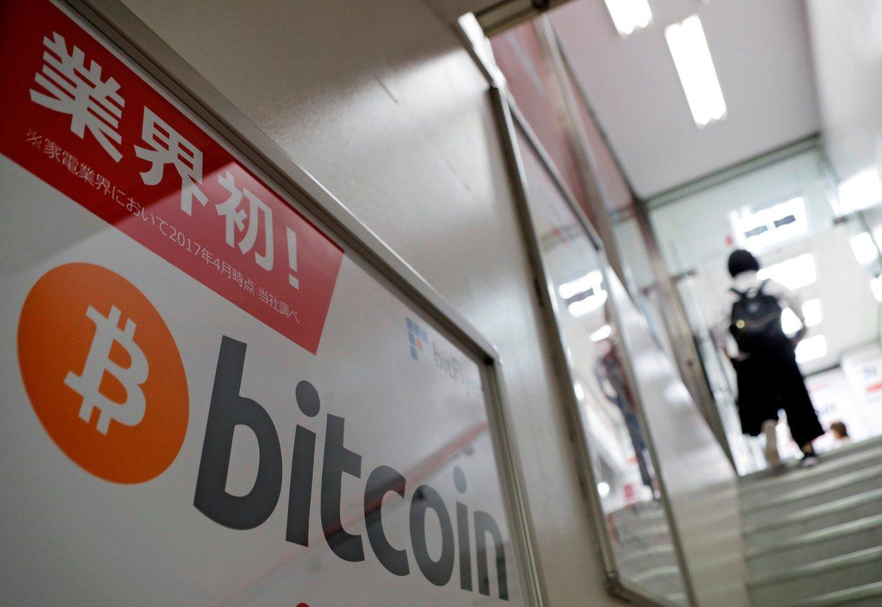 日本對加密貨幣的接受度非常高,也成為比特幣熱潮的重要推手。(路透)