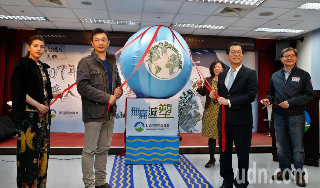 環保署舉行「107年擴大實施限塑」記者會,會中公布導演黃信堯拍攝的減塑議題公益短...