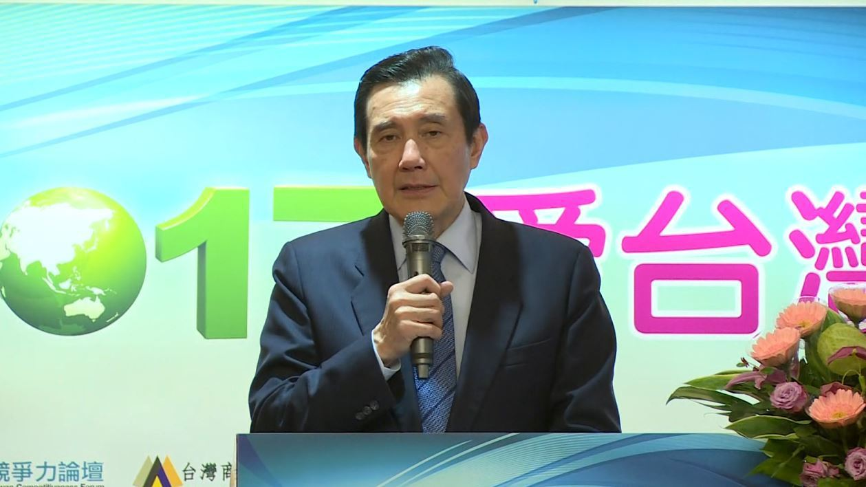 陷入三中風暴後,前總統馬英九12月25日下午出席由台灣競爭力論壇學會舉辦的201...