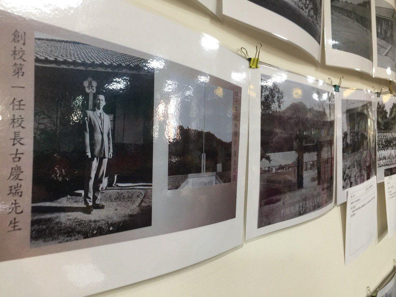 石潭國小創校第一任校長古慶瑞年輕的照片,他今天也到現場分享。記者郭政芬/攝影