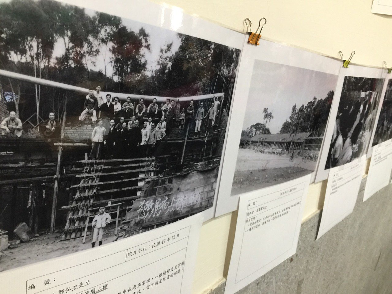 展覽透過老照片來看見芎林在地人文、地理、景觀和產業。