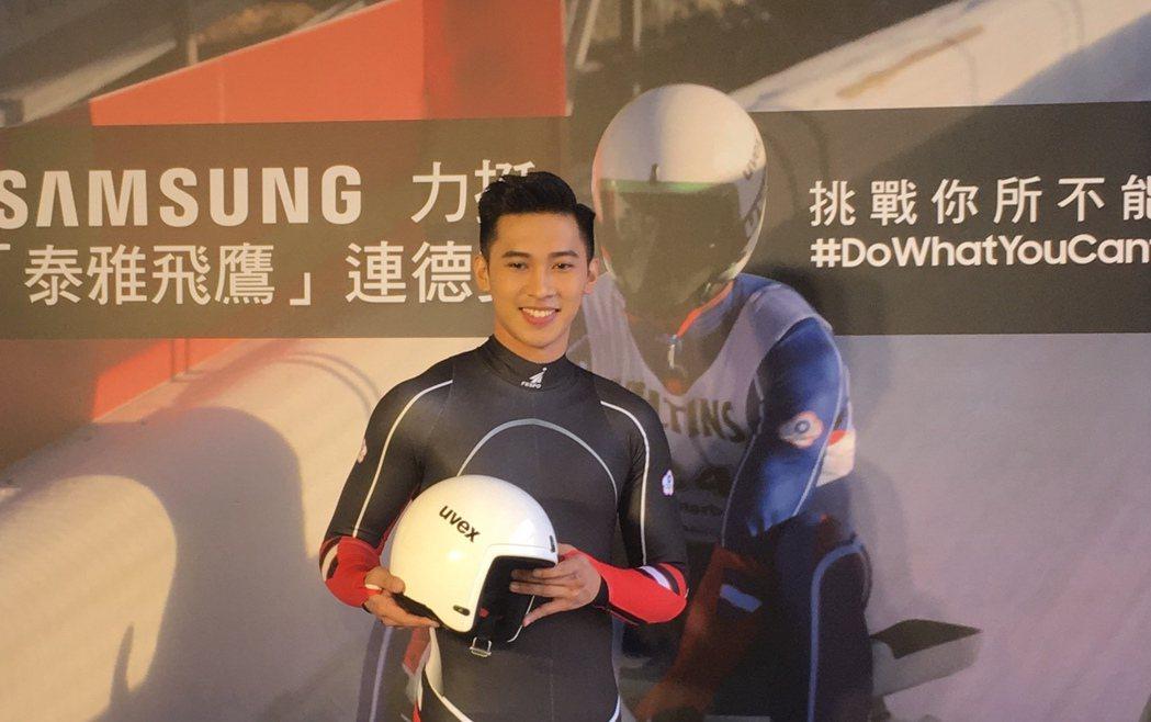 連德安明年2月將出征平昌冬季奧運。 記者曾思儒/攝影