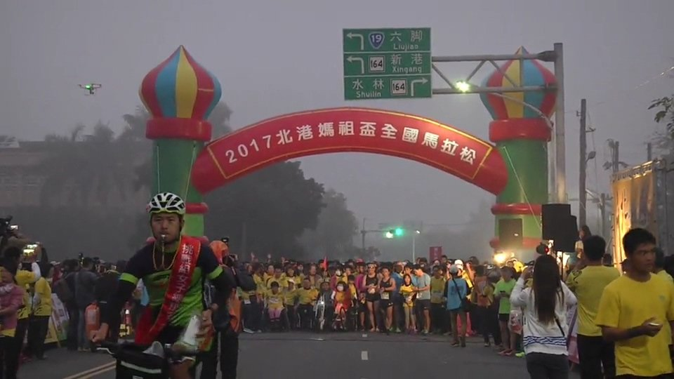 朝天宮路跑人數年年增加,成為國內大型的路跑賽事。記者蔡維斌/翻攝