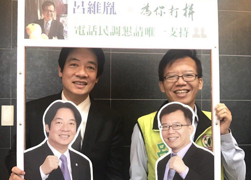 台南市議員呂維胤(右)曾擔任行政院長賴清德助理多年,在賴的支持下參選,也順利當選...