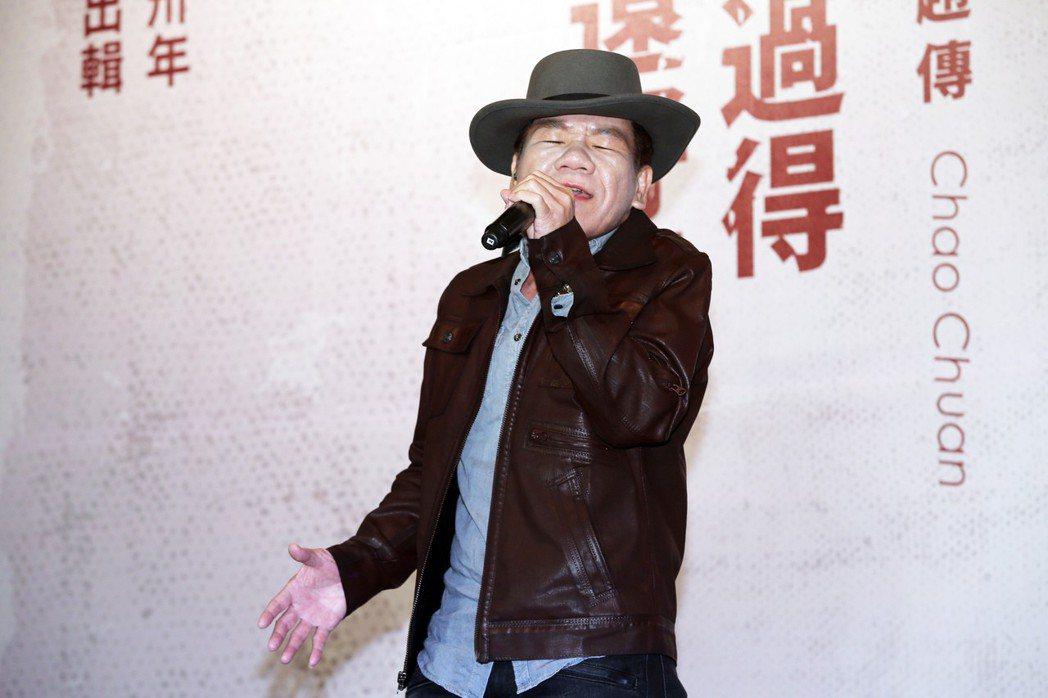 趙傳在新專輯發表記者會上演唱新歌。記者徐兆玄/攝影