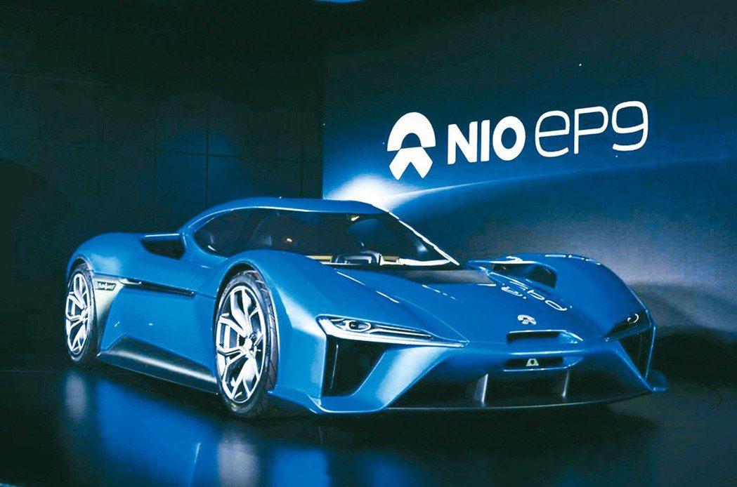 Nio EP9電動超跑。