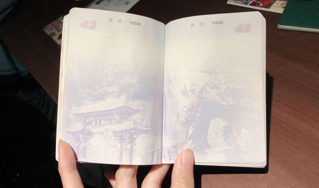 第一代晶片護照內頁圖案,有太魯閣風光。 記者許依晨/攝影