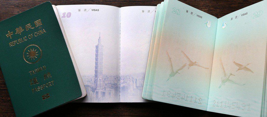 台北101,也是第一代護照內頁的圖案。 記者侯永全/攝影