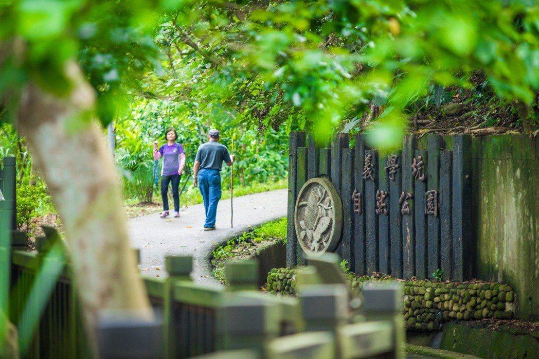 義學坑自然生態公園占地約17公頃,是泰山居民日常運動休閒的好去處。 合登上豪/提...