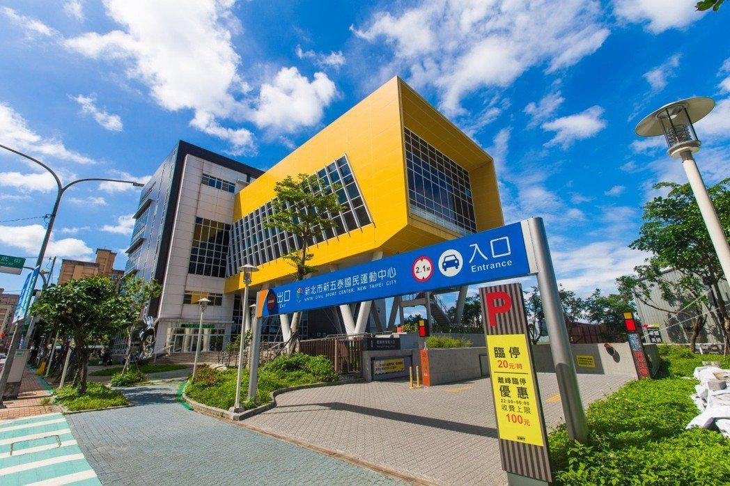 於2015年啟用的「新五泰國民運動中心」,座落於泰山區,讓泰山生活品質好上加好。...