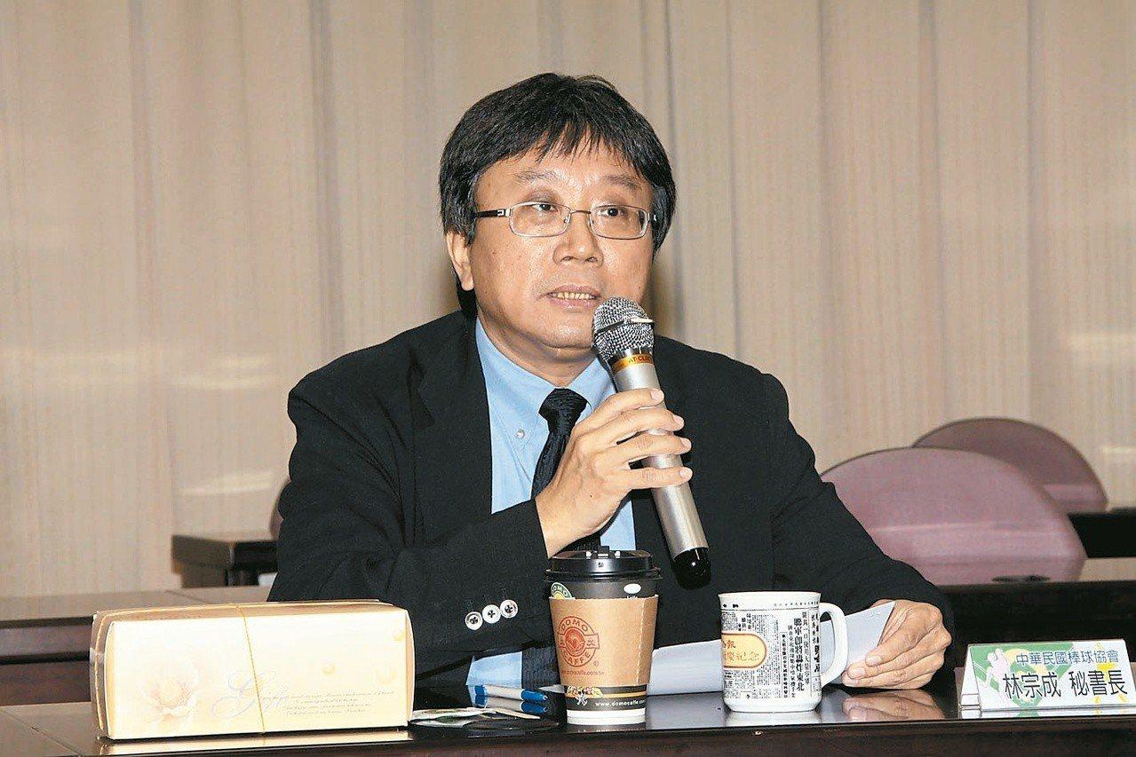 中華棒球協會秘書長林宗成。 報系資料照