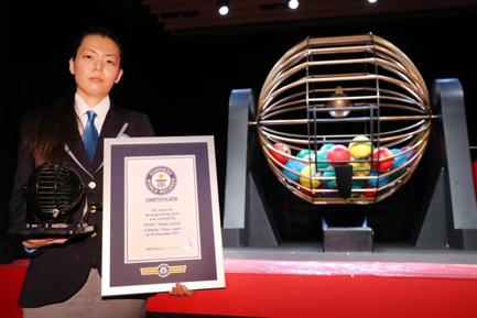 金氏世界紀錄認證目前世界最大的BINGO機器將現身豪華抽獎活動。