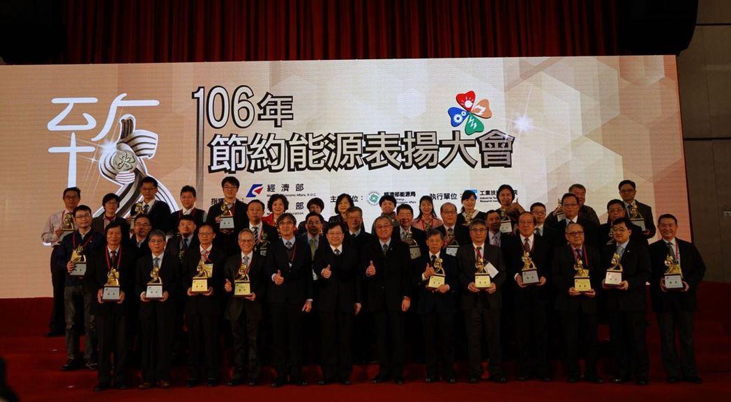 得獎代表於活動中合影。 經濟部能源局/提供