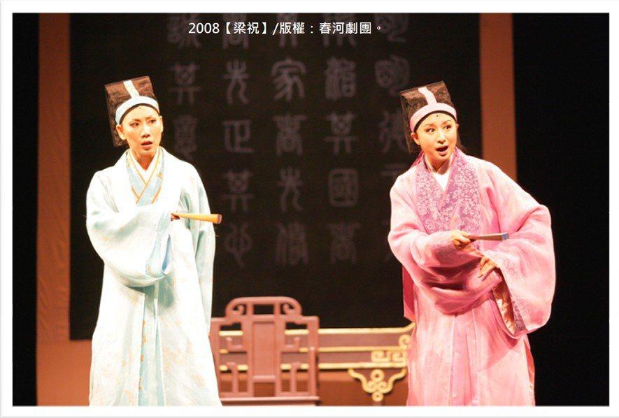 (圖)春河劇團 創辦人兼團長 郎祖筠《梁祝》