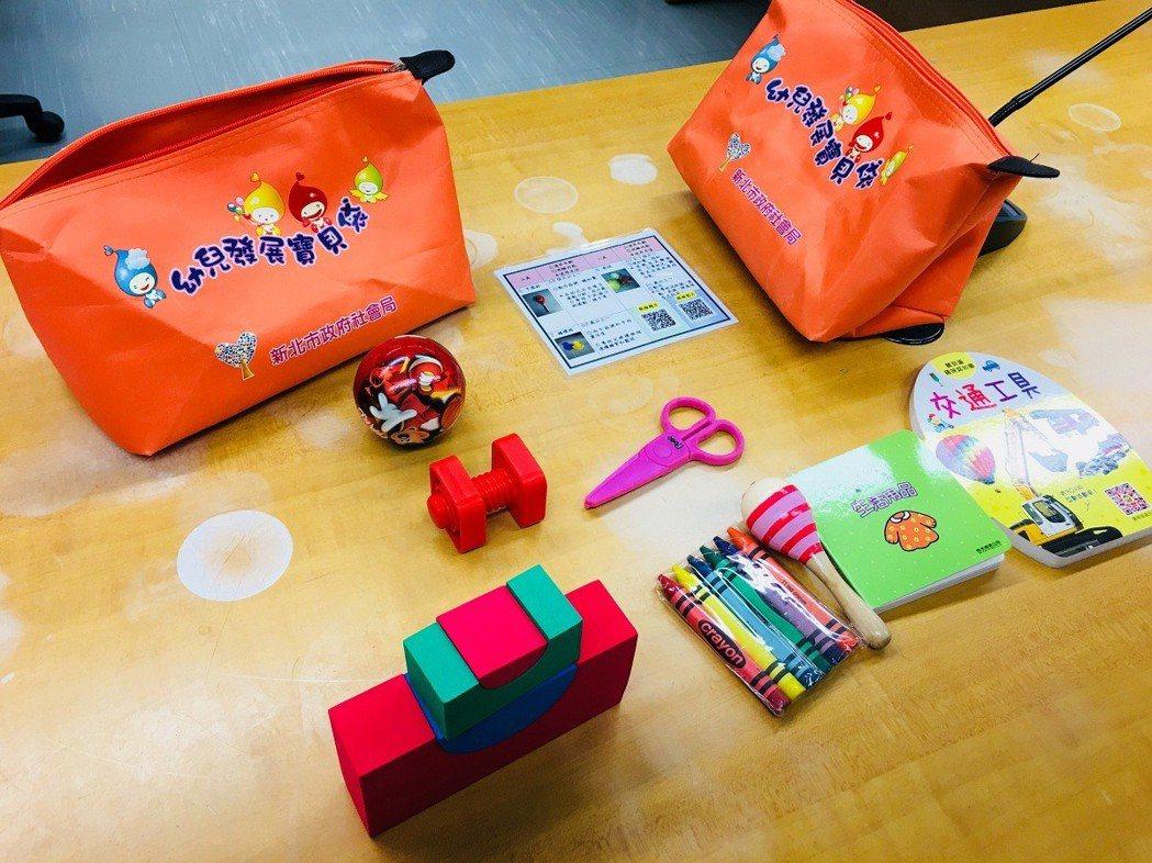新北市幼兒寶貝袋期盼透過專業人員角度,共同呼籲社會大眾正視嬰幼兒發展的黃金時期、...